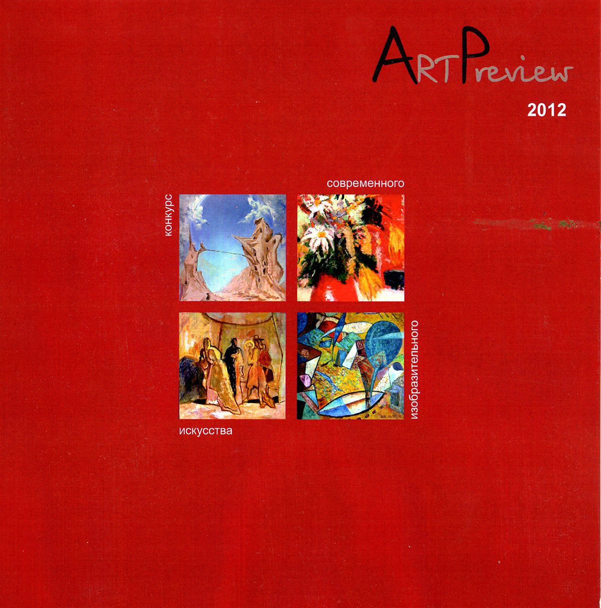Art-Preview-Front