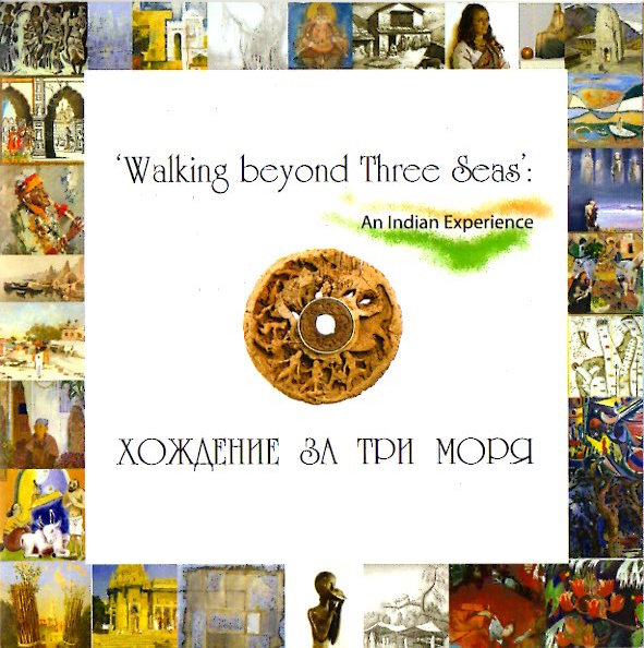 Roerich Museum Moscow-1