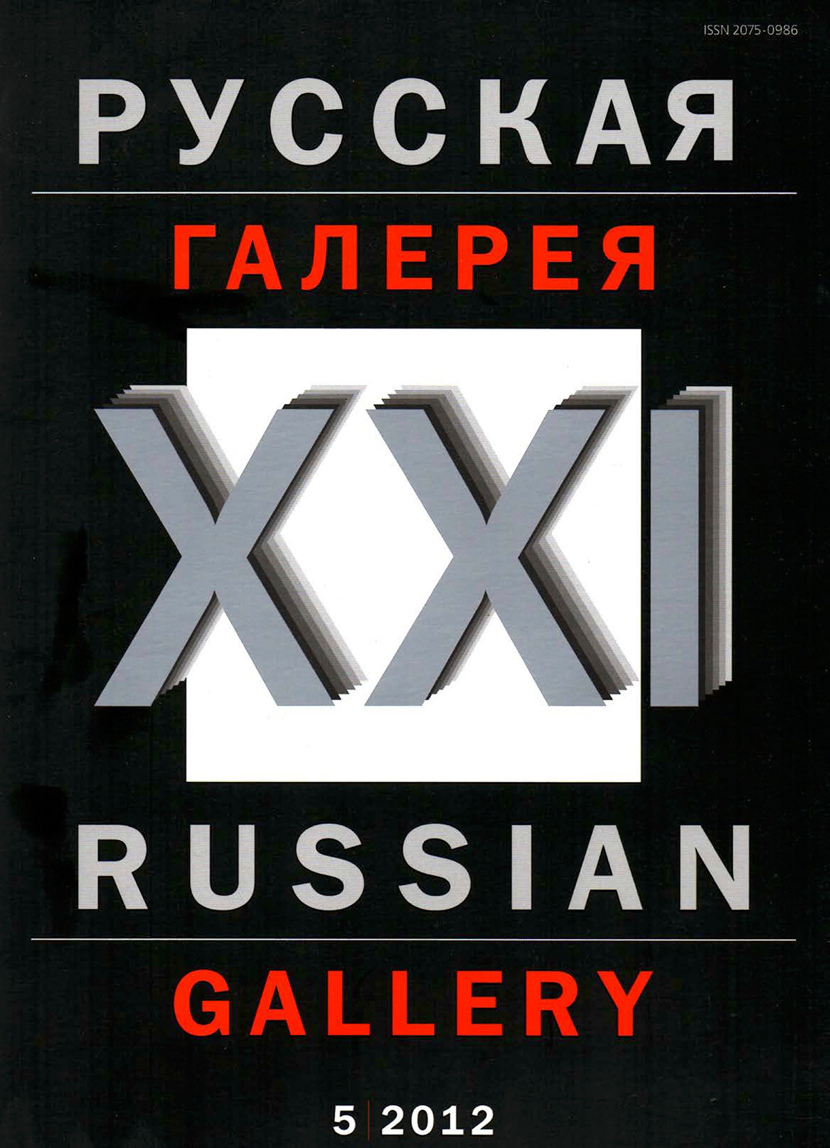 Russian-Gallery-Front